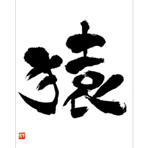 design_img_f_1494717_s